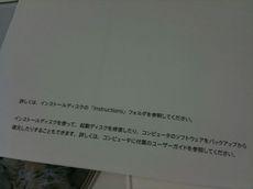 106sl_11.jpg