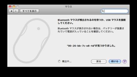 スクリーンショット(2009-10-29 22.28.20).png