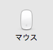 スクリーンショット(2009-10-29 23.14.53).png