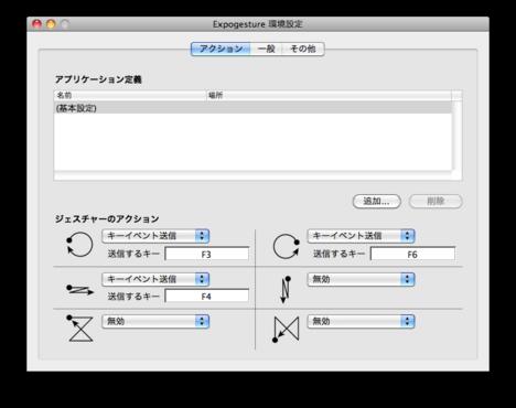 スクリーンショット(2009-11-01 0.26.44).png