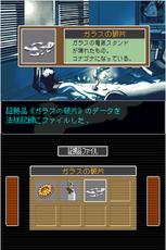 スクリーンショット(2009-12-21 19.51.06).png