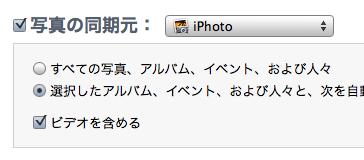 スクリーンショット(2010-04-10 10.36.24).png