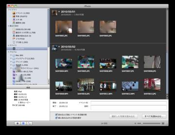 スクリーンショット(2010-05-12 0.52.30).png