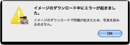 スクリーンショット(2010-05-12 1.00.17).png