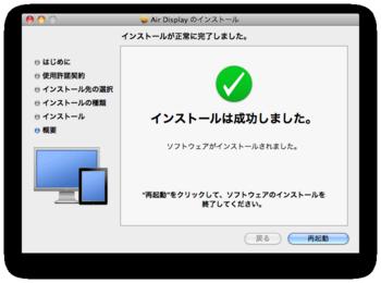 スクリーンショット(2010-05-26 23.02.58).png