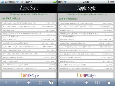スクリーンショット(2010-06-27 0.23.46).png