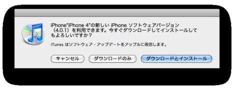 スクリーンショット(2010-07-16 7.03.24).png