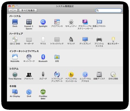 スクリーンショット(2010-07-29 22.21.45).png