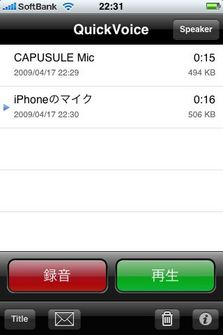 CUPSULEMic_9.jpg