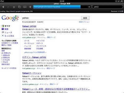 Cobrowser_03.jpg
