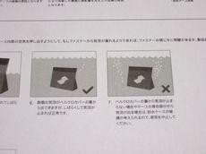 Dripro_ipad_05.jpg