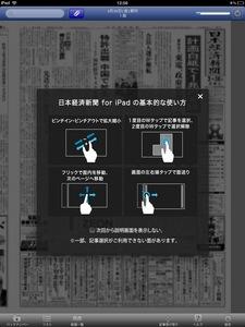 イメージ 1.jpg