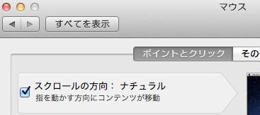 スクリーンショット 2011-07-21 0.34.58.png