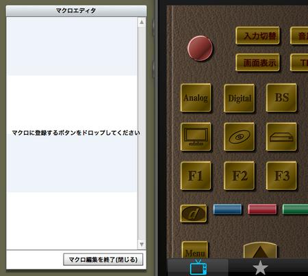 スクリーンショット 2011-08-06 9.59.38.png
