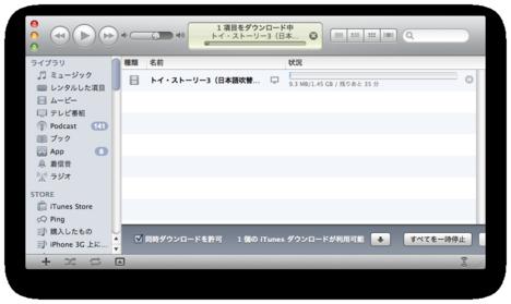 スクリーンショット(2010-11-11 22.50.21).png