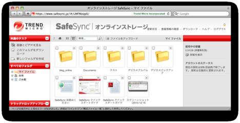 スクリーンショット(2010-12-19 15.43.17).png
