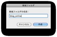 スクリーンショット(2010-12-19 2.24.40).png