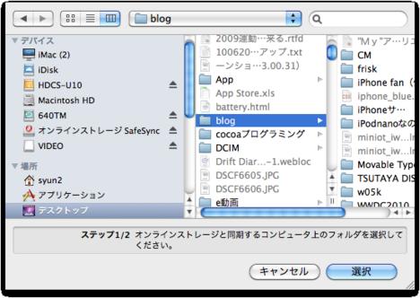 スクリーンショット(2010-12-19 2.28.11).png