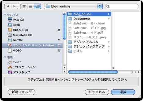 スクリーンショット(2010-12-19 2.28.31).png