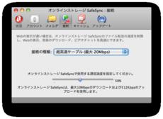 スクリーンショット(2010-12-19 2.46.21).png