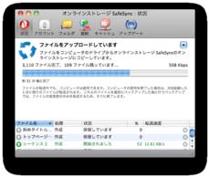 スクリーンショット(2010-12-19 2.49.29).png