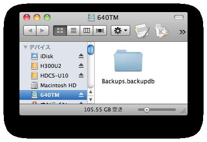 スクリーンショット(2010-12-25 2.34.14).png