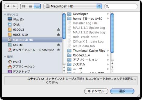 スクリーンショット(2010-12-25 2.41.58).png