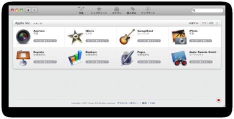 スクリーンショット(2011-01-07 0.36.05).png