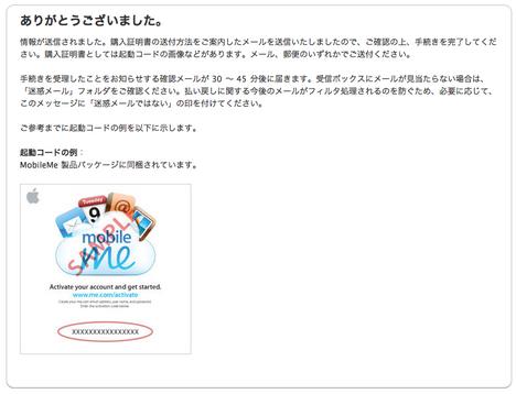 スクリーンショット(2011-07-04 22.47.36).png