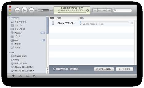 スクリーンショット(2011-07-16 23.03.15).png