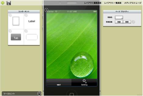 スクリーンショット(2011-07-17 23.58.28).png