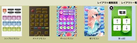 スクリーンショット(2011-07-18 22.48.24).png