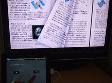 HDMIadapter_18.jpg