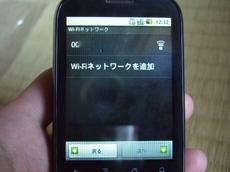 IDEOS35_1.JPG