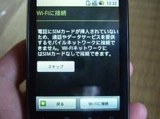 IDEOS3_11.JPG