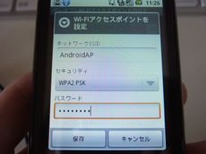 IDEOSU300_14.jpg