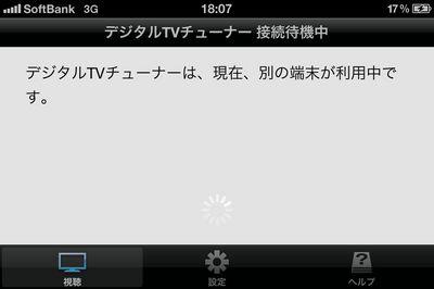 IMG_1083.jpg