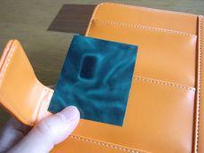 LeatherFlipNoteCaseforIPad2_ 06.jpg