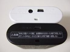 PanasonicB_09.JPG