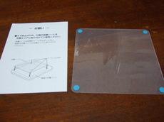 PanasonicPad_07.JPG