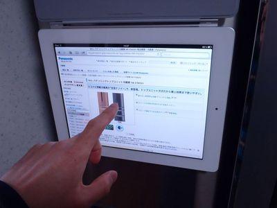 SmartCoverREIZOUKO_09.jpg