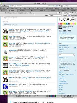 airdis_7.jpg