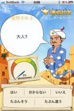 aki_03.jpg
