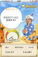 aki_04.jpg