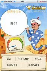 aki_23.jpg
