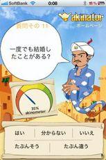 aki_26.jpg