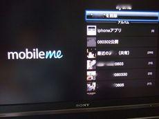 appletv_08.jpg