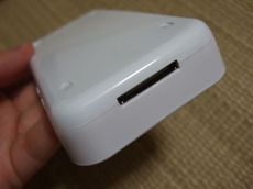 batteribox_06.jpg