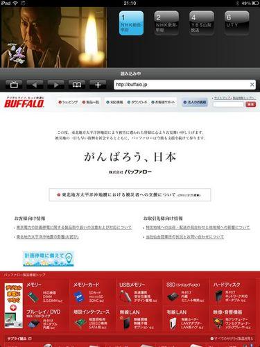choiTVipad_2.jpg
