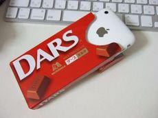 darsiphone5.jpg